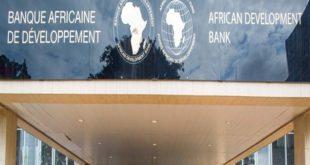 """البنك الإفريقي للتنمية يختار مركز """"تنمية جهة تانسيفت"""" ممثلا للمجتمع المدني بشمال إفريقيا"""