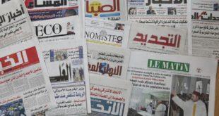 تراجع غير مسبوق في مبيعات الصحف والمجلات الورقية المغربية
