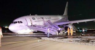 عشرات الجرحى إثر هبوط طائرة سعودية اضطراريا بدون إطاراتها الأمامية