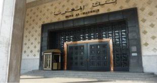 بنك المغرب يصدر ميثاقه الخاص بالمسؤولية الاجتماعية