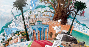 المنتدى الدولي 12 للأشرطة المرسومة يحتفي بمبدعي إفريقيا والعالم العربي
