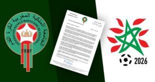 المغرب يدخل مرحلة الحسم ورسالة من لقجع إلى الاتحادات القارية