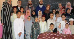المدرسة الابتدائية ابن حبوس بمراكش  تنظم مسابقة لتجويد القرآن الكريم