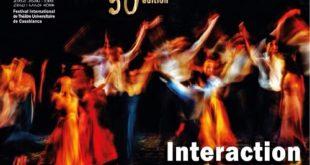 المهرجان الدولي للمسرح الجامعي يحتفي بذاته في محطته 30: تفاعل المسرح الجامعي