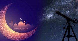 عدة دول تعلن غدا الجمعة أول أيام عيد الفطر