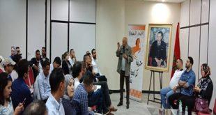 الإتحاد الدستوري يعقد لقاء وطنيا استعدادا لمؤتمرات منظماته الموازية