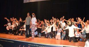 البيضاء: اختتام فعاليات المهرجان الدولي للمسرح الجامعي بتتويج أحسن العروض