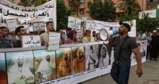 """""""جمعية مكتري أملاك أحباس مراكش"""" تحتج مطالبة بإلغاء الفصل 93 من مدونة الأوقاف في انتظار وقفة ثانية"""