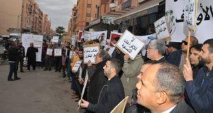 جمعية مكتري أملاك الأحباس بالمدينة مراكش تصعد الموقف من نظارة أحباس مراكش بتنظيم وقفتين احتجاجيتين
