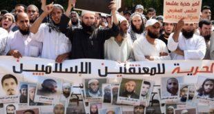 """أسماء معتقلي """"السلفية الجهادية"""" الذين سيُفرج عنهم بعفو ملكي"""