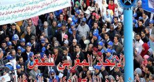 بلاغ- الأمانة الوطنية للإتحاد المغربي للشغل تدين تجميد الحكومة للحوار الإجتماعي وتستنكر عدم التجاوب مع المطلب العمالي