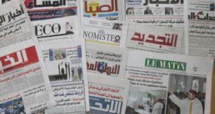 """صحف اليوم الخميس:""""الأنتربول"""" تساعد المملكة على محاربة تهريب البشر"""