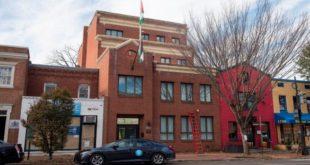 إدارة ترامب تعتزم اليوم إغلاق مكتب منظمة التحرير الفلسطينية في واشنطن