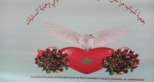 """جمعية """"شباب مراكش"""" تحي ذكرى عيد الشباب بحفل فني ساهر بساحة المصلى + صور"""