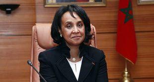 مونية بوستة في أشغال الأكاديمية المغربية للدراسات الديبلوماسية:الدفاع عن قضية الصحراء عمل تواصلي مستمر