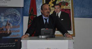 فيديو: مخرجات الملتقى الوطني للصحافة الإلكترونية  بالمغرب