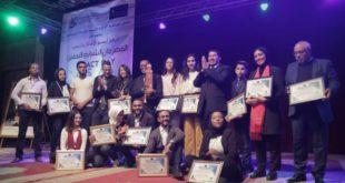 """انعقاد """"المهرجان الوطني التحفيزي الشبابي IMPACT-DAY""""بمدينة وارزازات"""