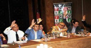 فيدرالية ناشري الصحف المغربية تعقد مؤتمريها الاستثنائي والعادي في هذا التاريخ..
