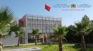 الأكاديمية الجهوية للتربية والتكوين بجهة مراكش-آسفي: انتقال سلس في نظام الزمن المدرسي بمختلف المديريات الإقليمية