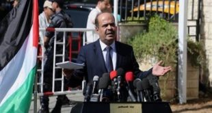 """دولة فلسطين تصف إعتراف أستراليا بالقدس عاصمة لإسرائيل """"خطوة مرفوضة"""""""
