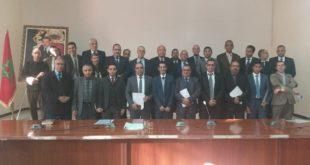 بلاغ إخباري- تعيينات جديدة بأكاديمية التربية والتكوين بجهة مراكش-آسفي وببعض المديريات الإقليمية التابعة لها
