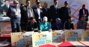 ياسين جاري عامل إقليم المضيق الفنيدق يعطي انطلاقة السباق الدولي 10 كلم بالمضيق.