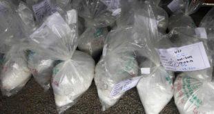 """فرقة مكافحة الجريمة المنظمة التابعة للمكتب المركزي تسقط  عصابة دولية تتاجر في مادة   """"الكوكايين"""""""