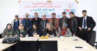 """الرباط- تأسيس (المركز الوطني للإعلام وحقوق الإنسان –CNMDH-) في شعار""""نحو فعل إعلامي وحقوقي مختلف"""""""