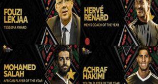 جوائز (كاف) للسنة 2018- المغرب يحصد حصة الأسد