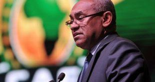 (الكاف) يقدم الإعلان عن اسم الدولة المنظمة لكأس أمم أفريقيا 2019 الثلاثاء بدل الأربعاء