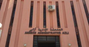 الملحقة الإدارية أزلي- الإلتزام المهني وإجراء الرقيب العيني في التدبير الإداري