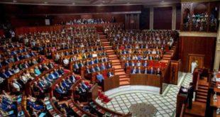 البرلمان يفتتح دورة استثنائية للمصادقة على هذه القوانين