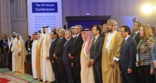 المؤتمر السنوي العام (19) للمنظمة العربية للتحديث الإداري/ بنشعبون: المغرب متساوق مع أهداف التنمية المستدامة- الهطلان: تكنولوجيا المعلومات تسونامي ثقافي