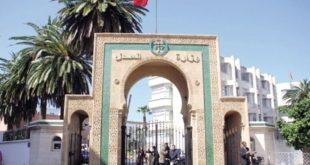 شبهات فساد وهدر للمال العام تهز وزارة العدل