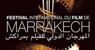 المهرجان الدولي للفيلم بمراكش يعرض 98 فيلما من 34 دولة