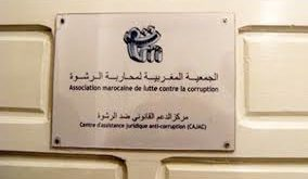 الجمعية المغربية لمحاربة الرشوة تدخل على خط قضيتي الفساد المالي لرئيس القسم الإقتصادي والتنسيق (العزوزي) ومدير الوكالة الحضرية لمراكش (خالد ويا)