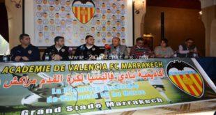 """نادي """"فالنسيا"""" الإسباني ينشيء أول أكاديمية للتكوين في كرة القدم بالقارة الإفريقية بمراكش"""