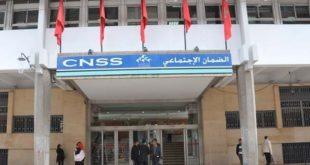 """موعد ومسطرة سحب الإعانات المالية الخاصة بالأجراء التابعين لـ """"CNSS"""""""