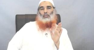 """ادانة السلفي """"ابو النعيم"""" بسنة حبسا نافدا"""