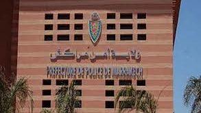 مراكش .. توقيف أربعة أشخاص يشتبه ارتباطهم بشبكة إجرامية تنشط في النصب والاحتيال بدعوى جمع تبرعات لضحايا وباء كورونا