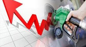 """ارتفاع أسعار المحروقات مع بداية الرفع التدريجي لحالة """"الطوارئ الصحية"""""""