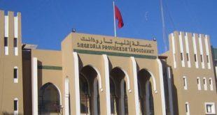 """إدانة رئيس جماعة ينتمي لـ""""البيجيدي"""" شتم عامل تارودانت"""