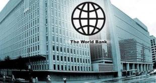 البنك الدولي: اتفاقية التجارة الحرة القارية الأفريقية يمكن أن تعزز دخل القارة بمقدار 450 مليار دولار