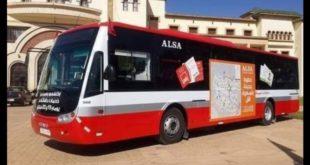 """شركة """"ألزا"""" تقرر وقف رحلاتها بين المحمدية والبيضاء لهذا السبب"""