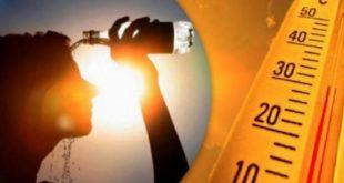 طقس حار… إرتفاع الحرارة إلى 47 درجة ببعض المناطق