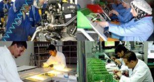الإقتصاد المغربي يفقد 589 ألف منصب شغل خلال الفصل الثاني من 2020
