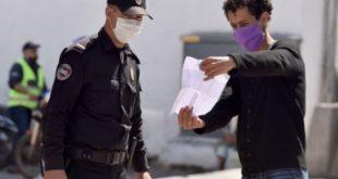 فاس : وزارة الداخلية تدخل على خط أزمة تفشي جائحة كورونا وتشدد المراقبة على أحياء موبوءة