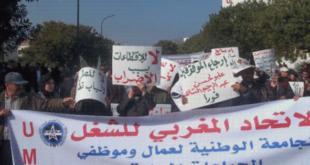 موظفو الجماعات المحلية ينددون بالإجهاز على  مكتسباتهم ويخوضون إضرابا وطنيا