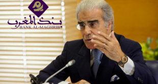 بنك المغرب يتوقع إنكماش الإقتصاد الوطني ب 6,3 بالمائة خلال السنة الحالية