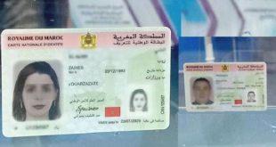 تزوير مواعيد البطاقة الوطنية يقود شابين إلى السجن
